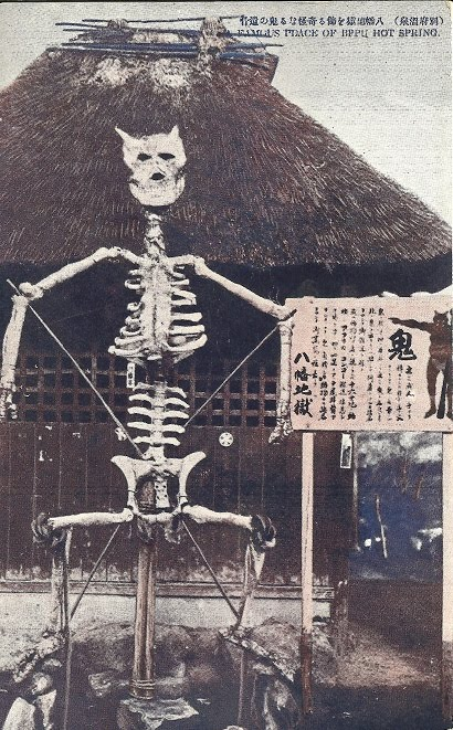 oni skeleton
