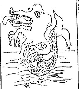 Oshkosh Daily Nwestern 4 Aug 1888 p. 1 sea serpent