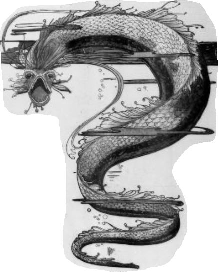 Does the Sea Serpent Really Look Like an Art Nouveau Oar-fish? The Sea Serpent Is REAL. (But does he really look like that?) Washington [DC] Times 24 April 1904: p. 40